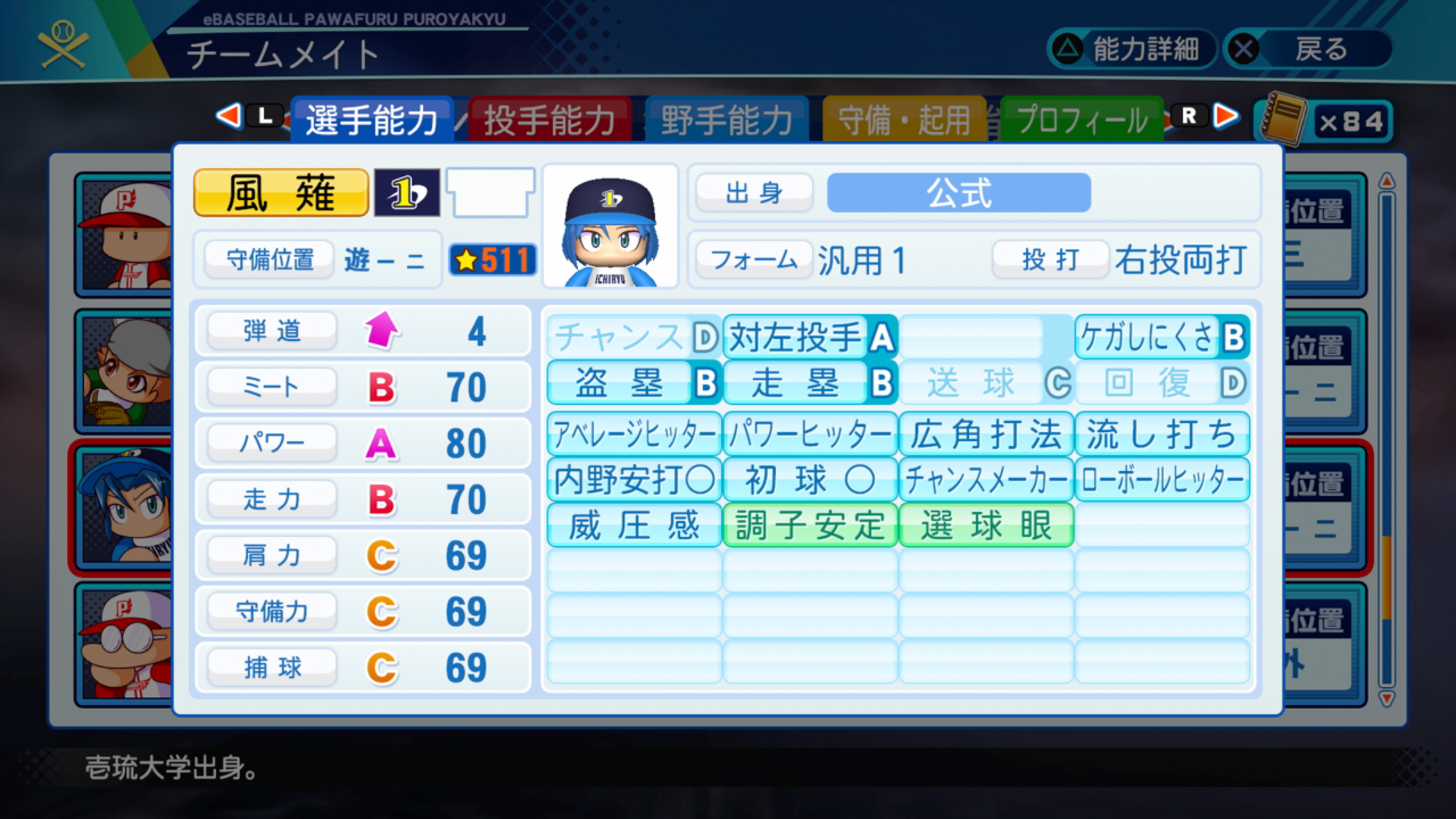 Screenshot 2021-05-16 13-32-13