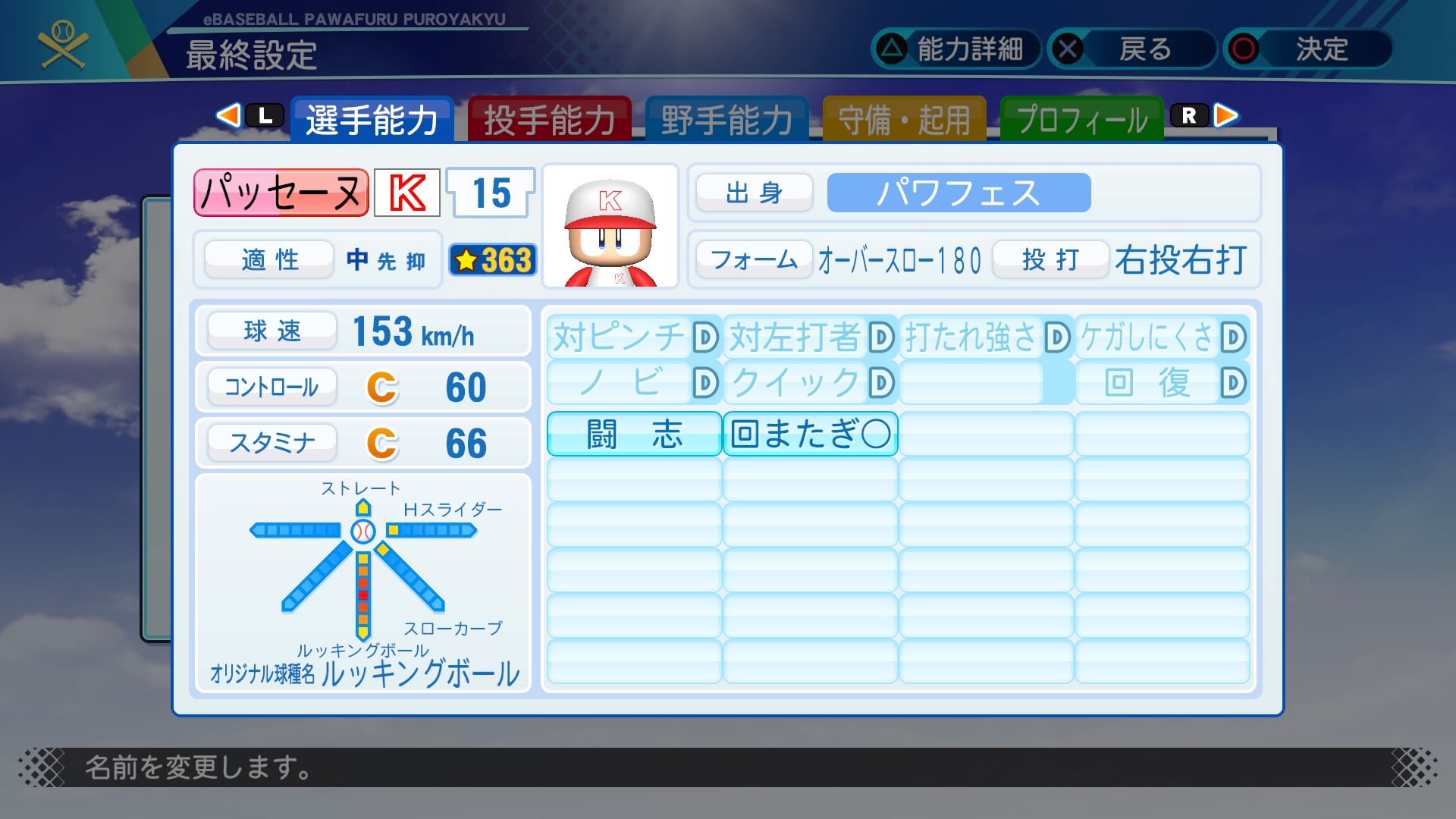 E-1_UgVVkAQdB6P.jpg