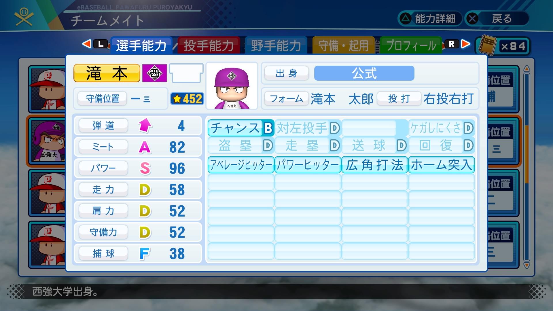 E07qV_sUcAcO5Of.jpg