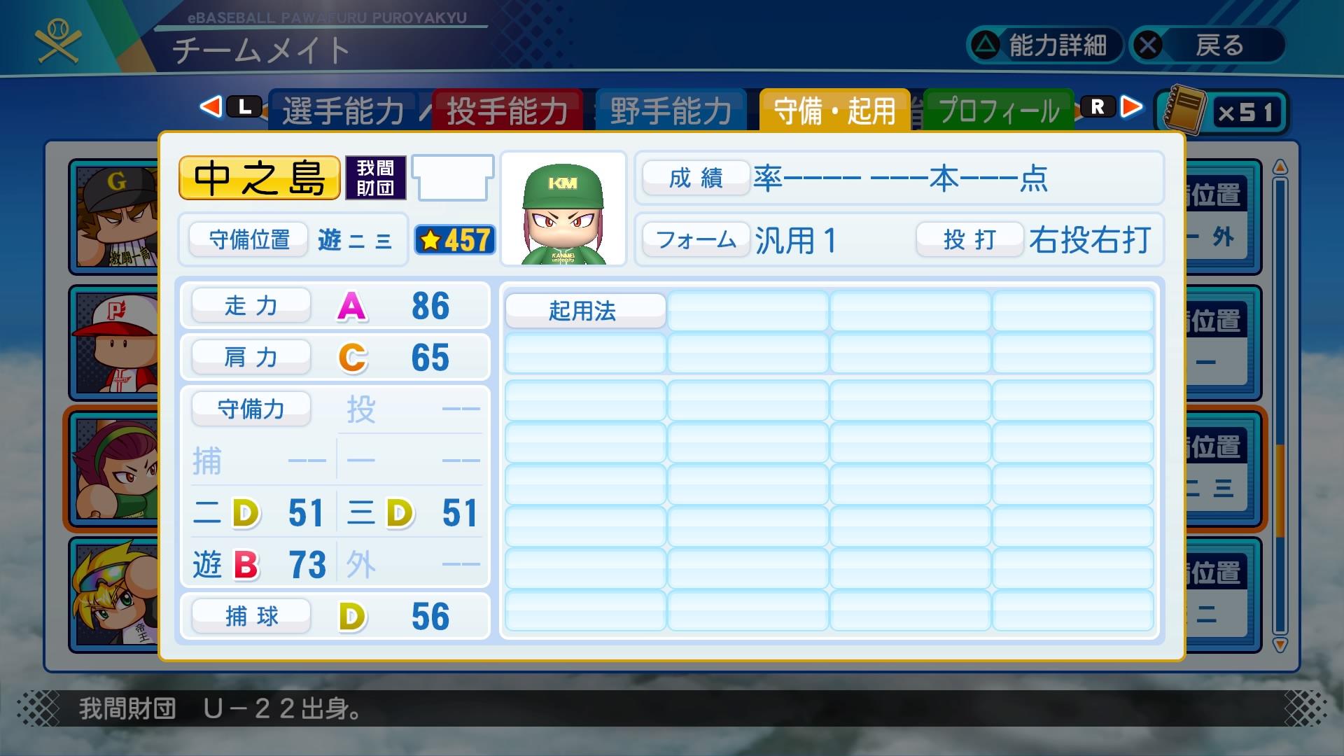 E2I-1yTVcAIOfgP.jpg