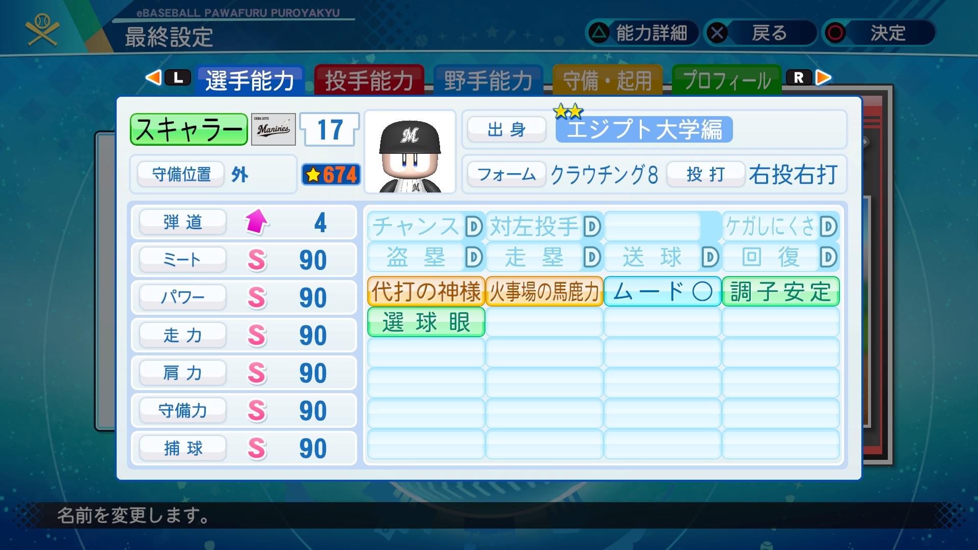 E3SHGXDUcAUF3wB.jpg