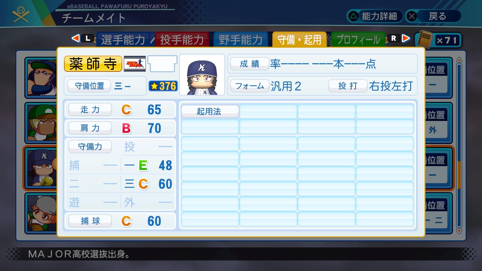 E3W-u8oVUAAyncX.jpg