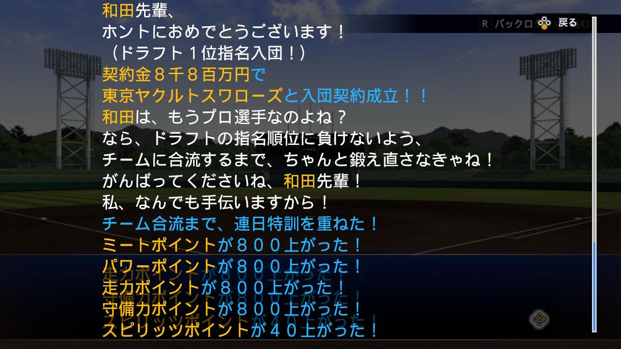 E52RJaTUUAYzA1w.jpg
