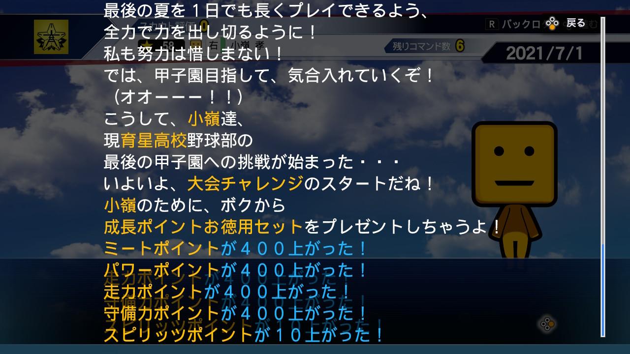 E6FjpnCVcAITw4t.jpg