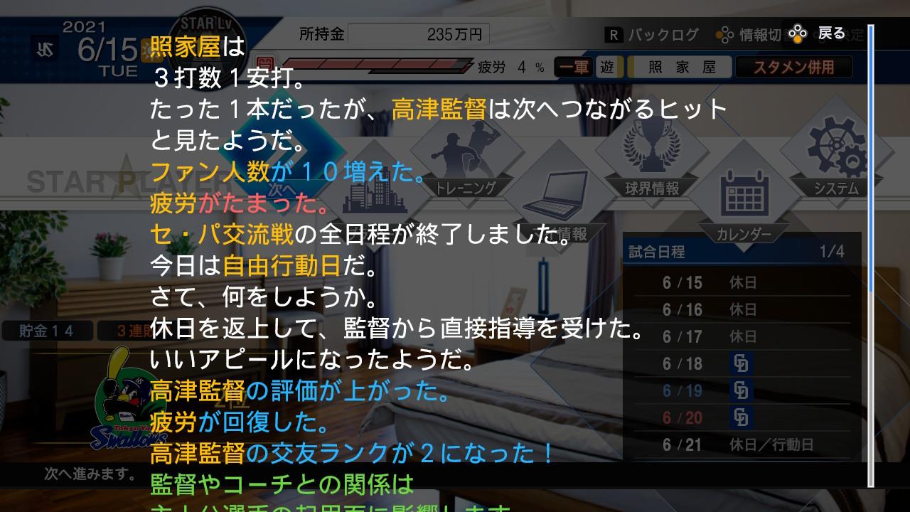 E6LJqY4VkAYr8wq.jpg