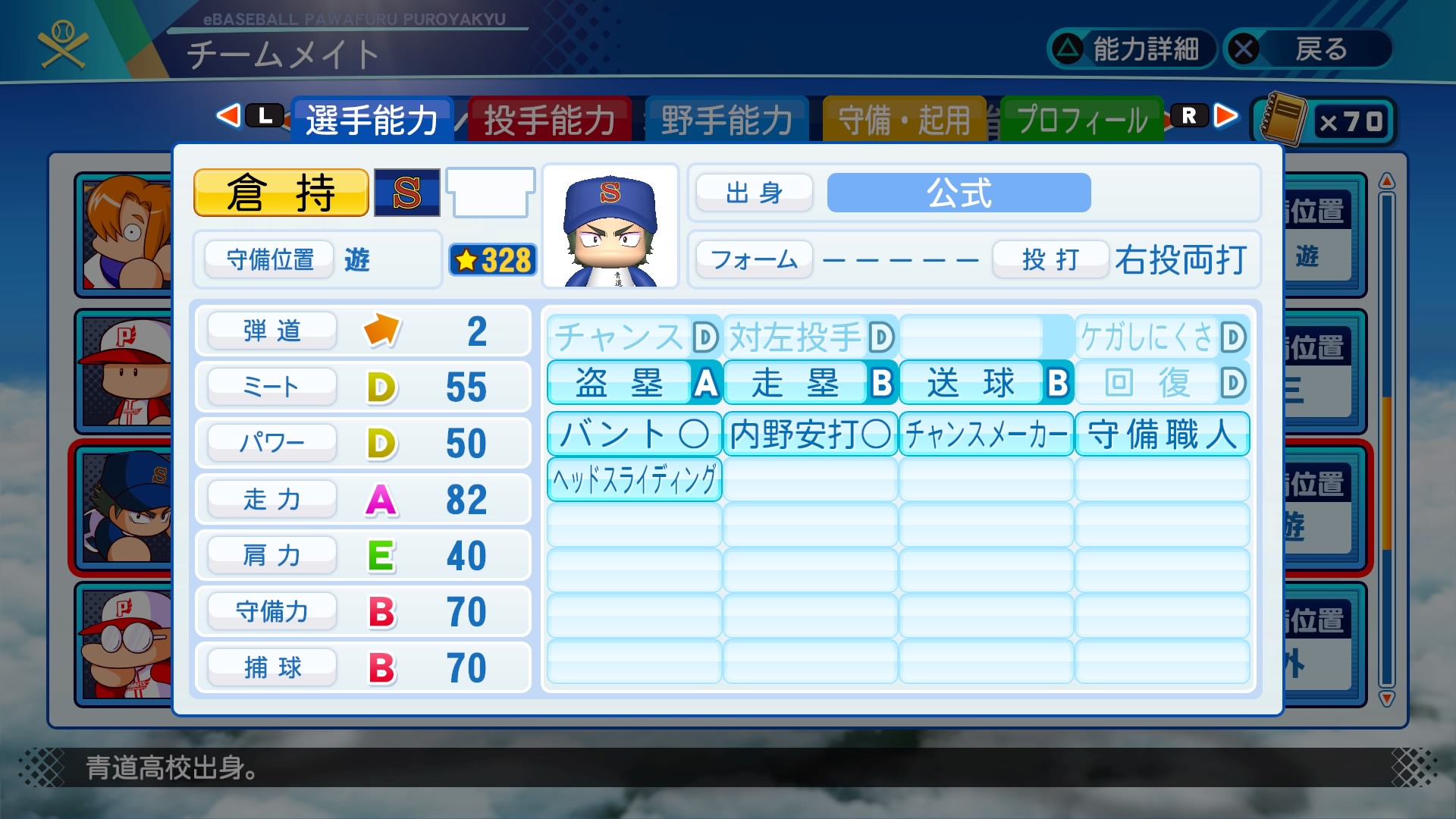 E8_KXigUUAUsI2W.jpg