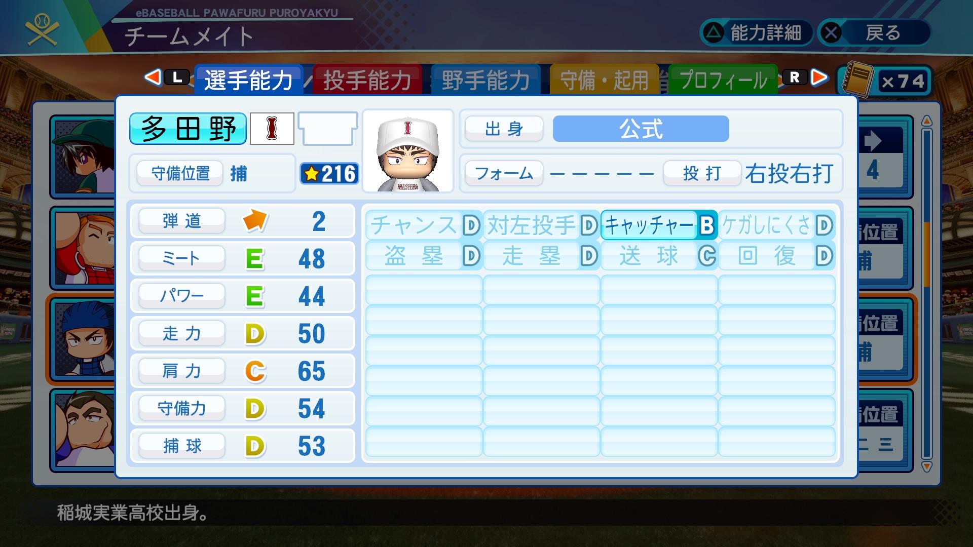 E8txhEwVoAE0dwO.jpg