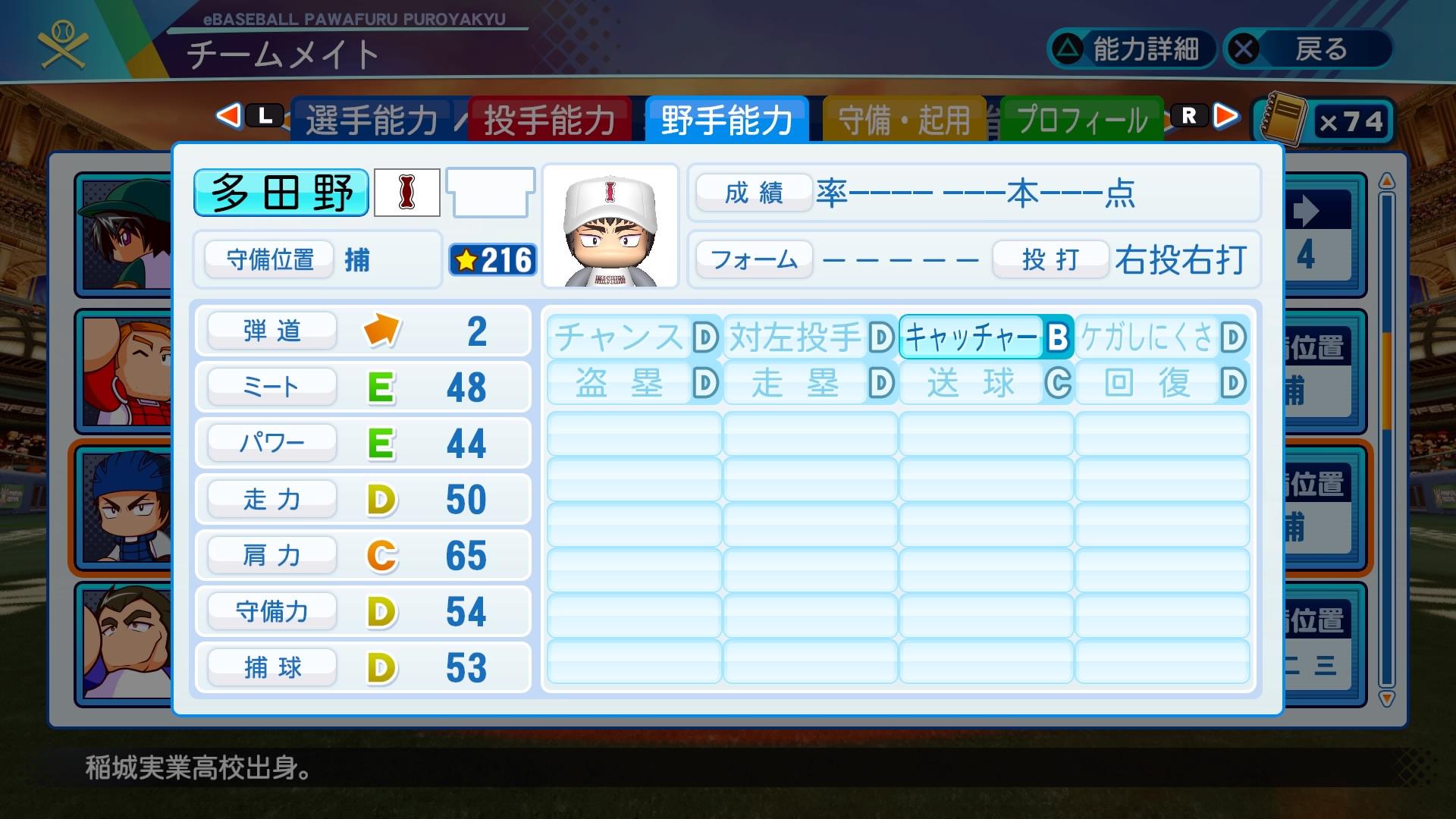 E8txhjcUcAAr2Y1.jpg