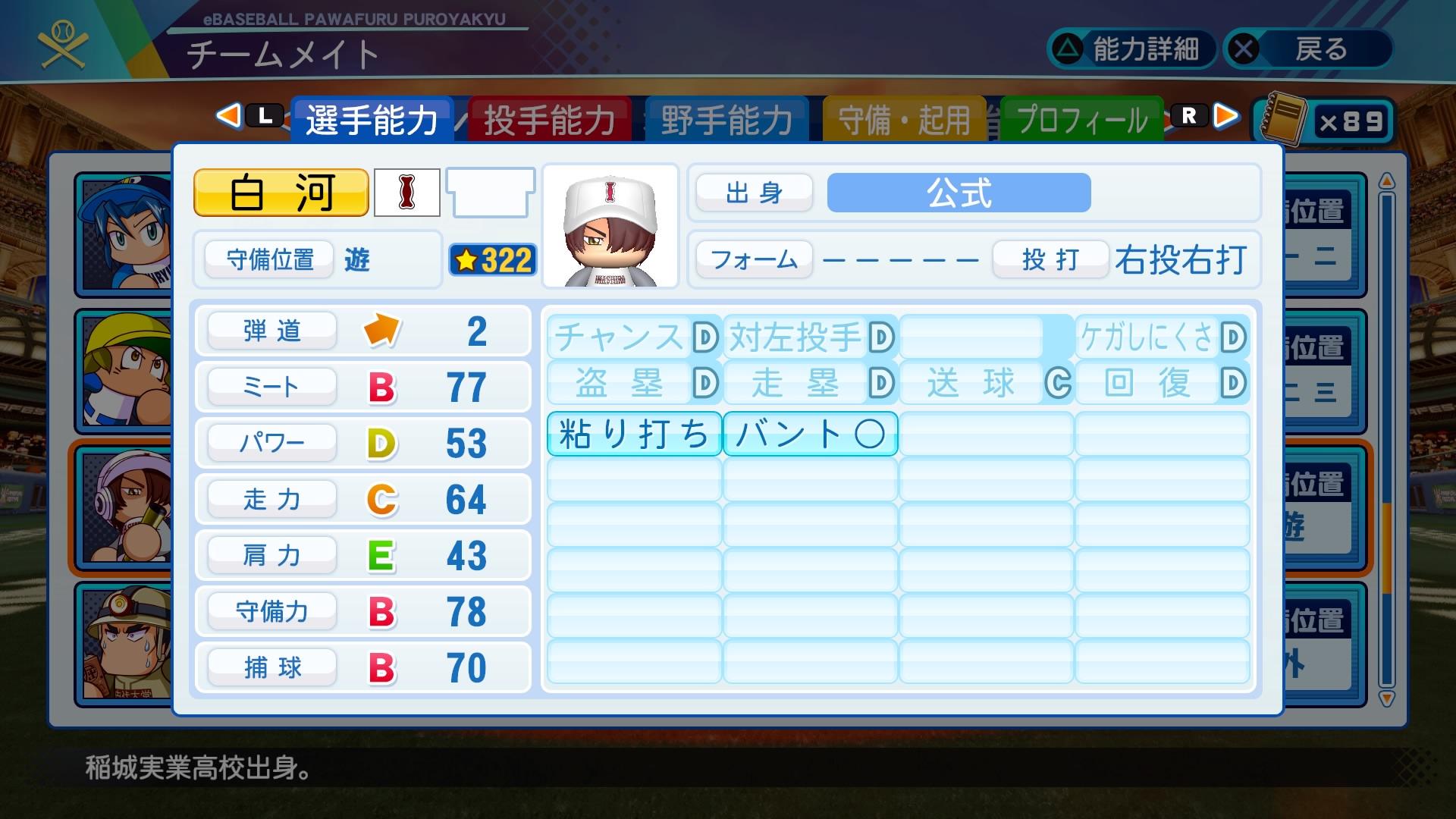 E97sIPaVcAES8QR.jpg