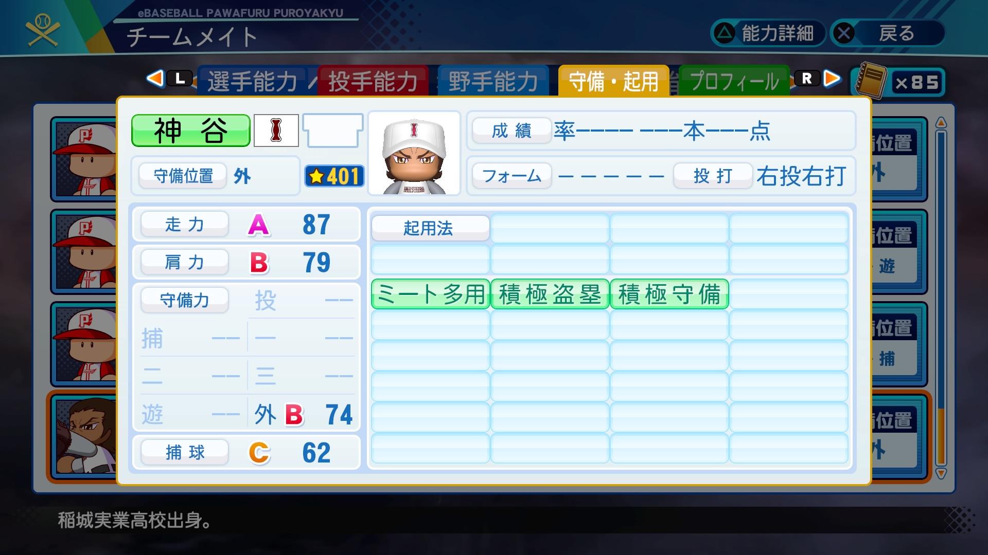E97sd3hVkA4NeiX.jpg