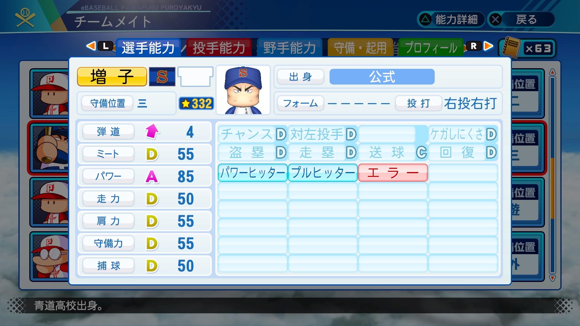 E9Sct9BVEAEcvuW.jpg