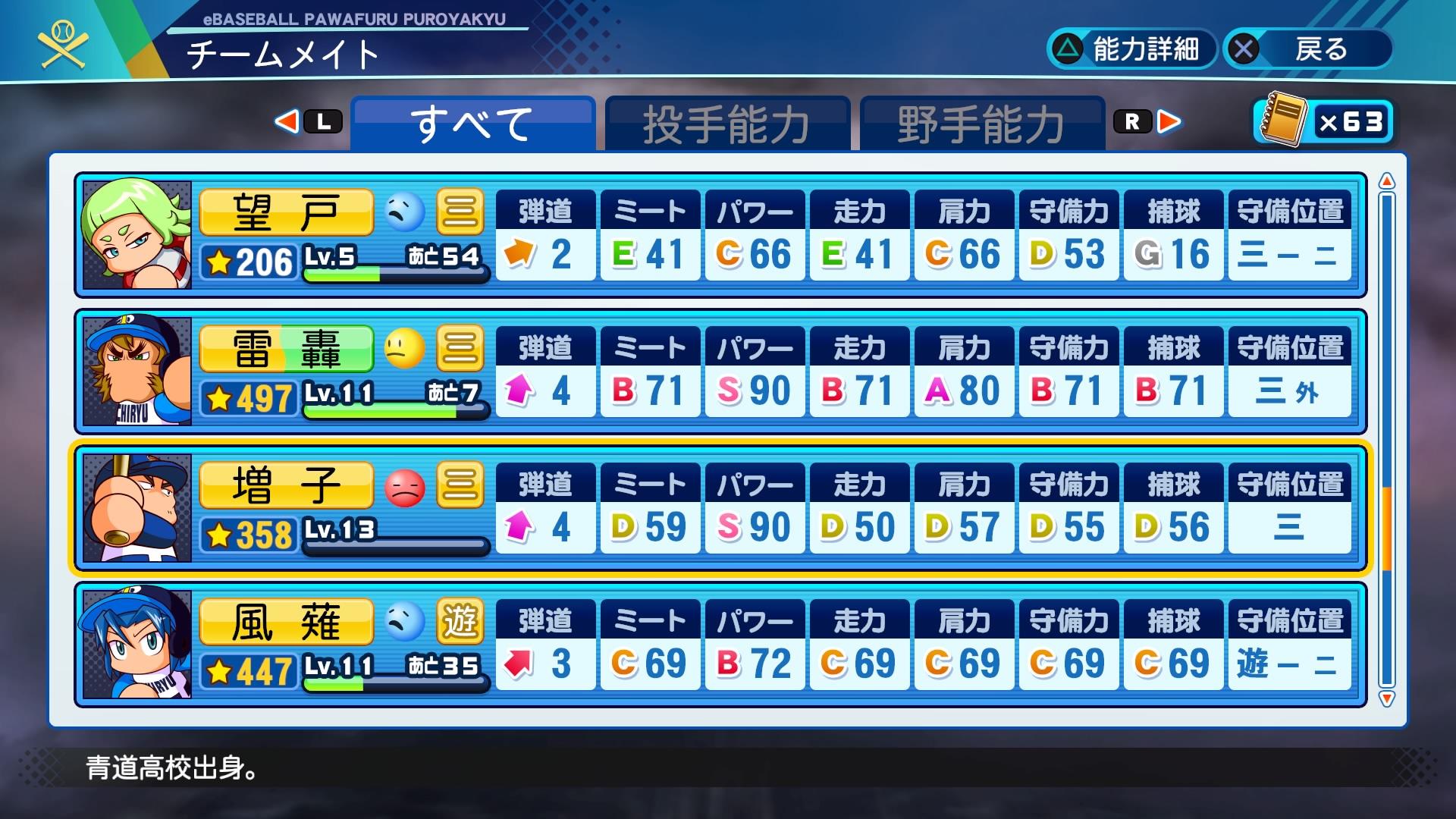 E9SdFZPVIAMHGji.jpg