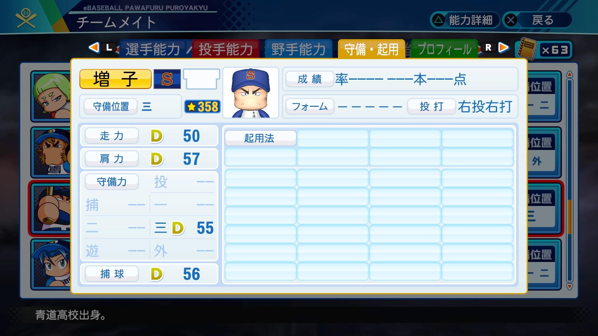 E9SdGL_UcAY5VLS.jpg
