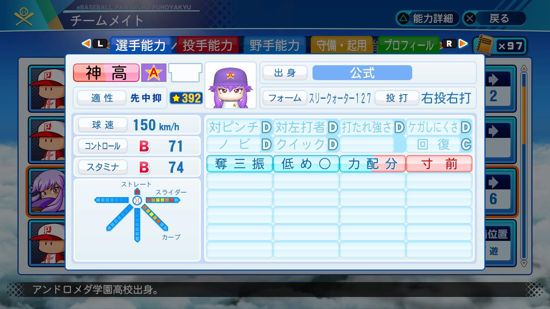 E9XvT7kVkAEZjQl.jpg