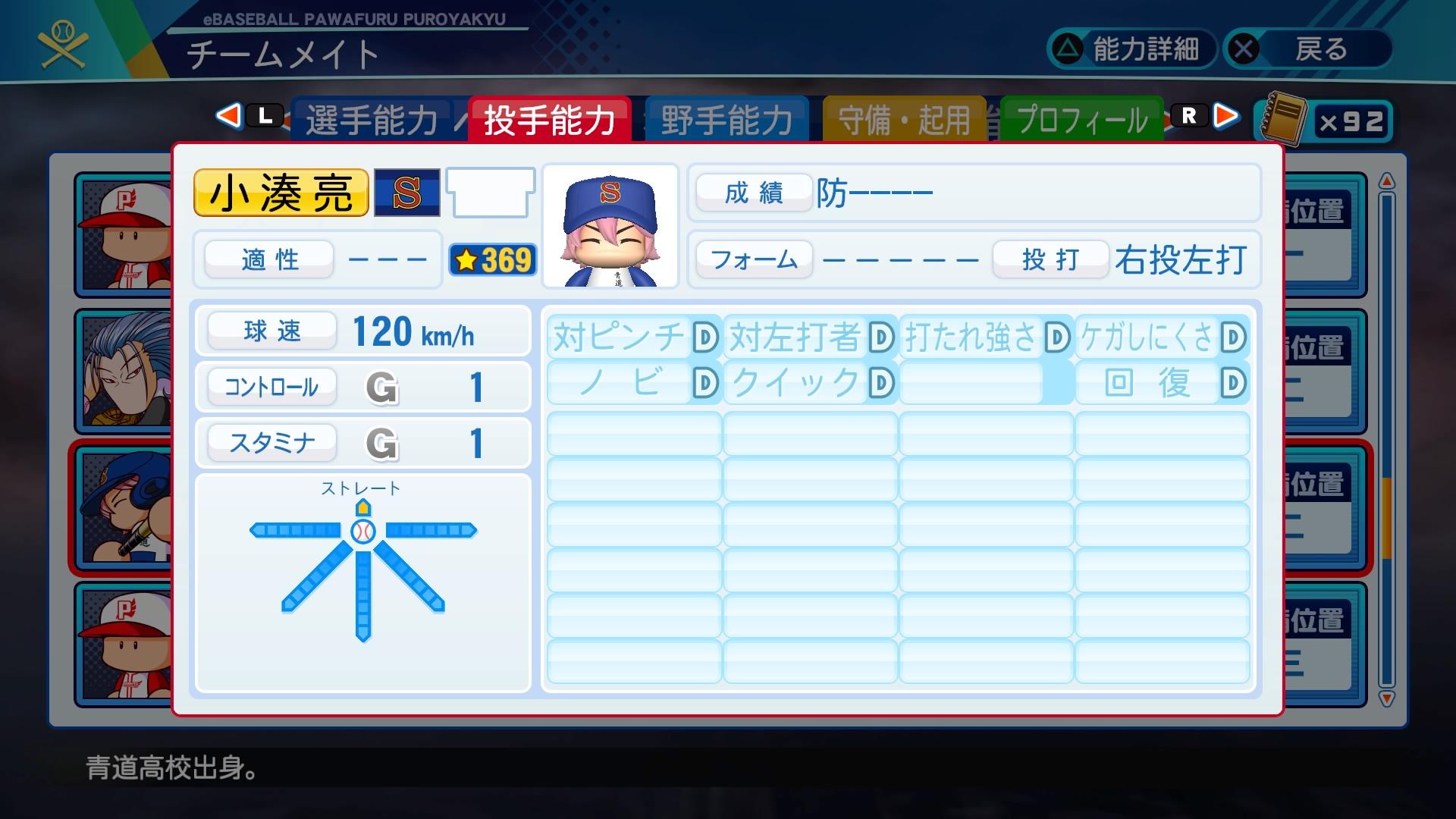 E9ZU0F3VoAMMRnQ.jpg