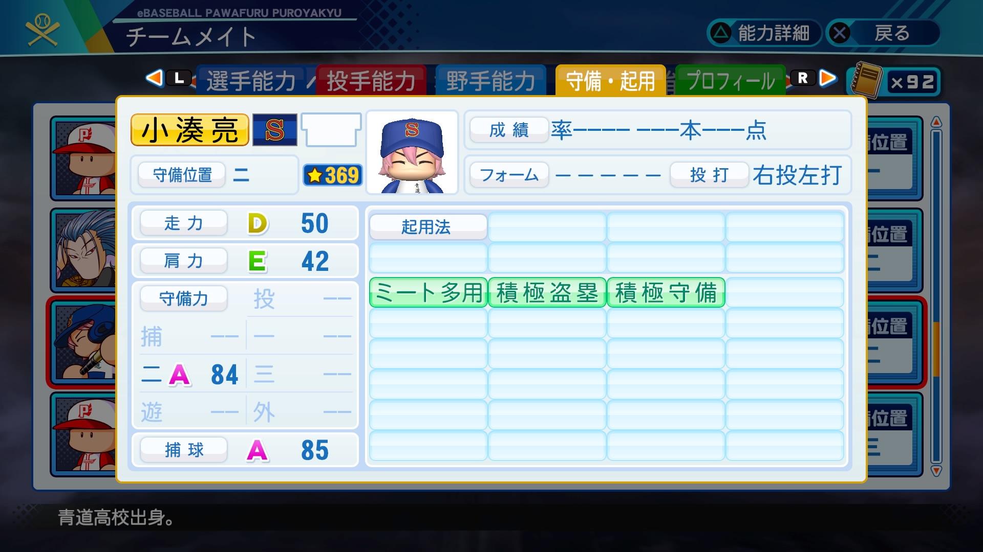 E9ZU0XFVcAYDP_x.jpg
