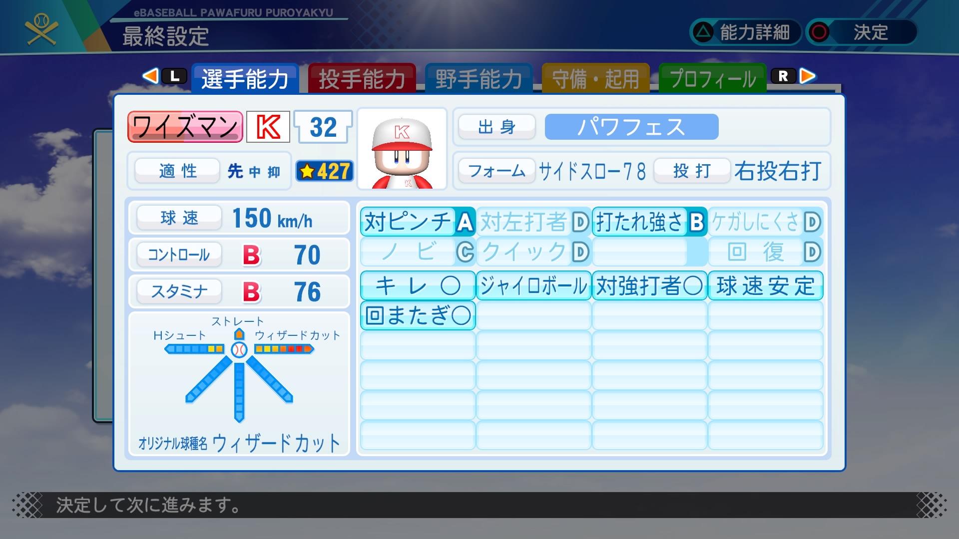 FBTF80gVQAM_kSB.jpg