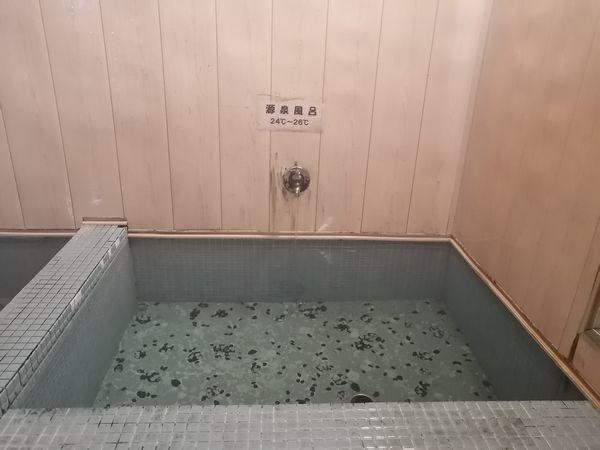オソウシ温泉