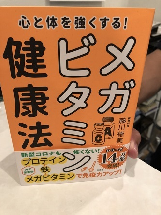 S__34709520.jpg