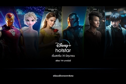 Disney plus hotstar (3)
