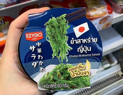 Spicy seaweed salad (1)