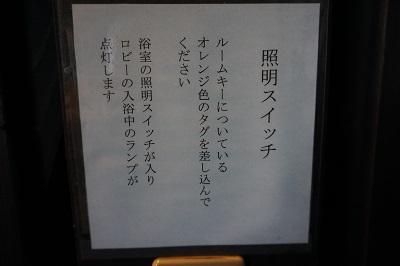 ひなた (8)