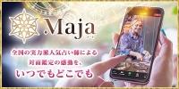 Maja_ban1