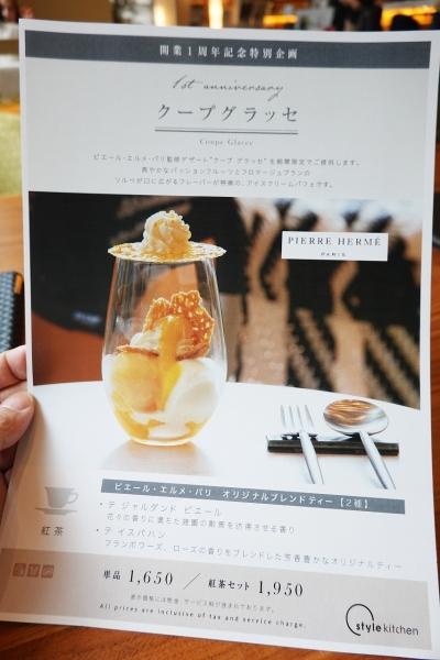 Style Kitchen001
