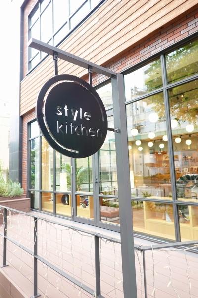 Style Kitchen009