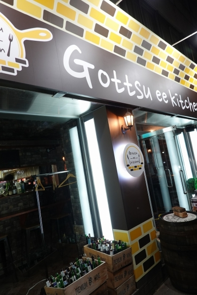 Gottsu ee kitchen 006