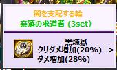 2021_06_20_04