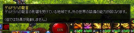 2021_06_24_05