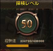 2021_06_30_01