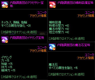2021_07_01_04