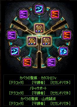 2021_07_12_03