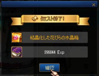 2021_07_26_04