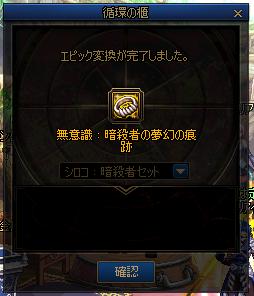 2021_08_22_03
