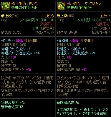 2021_08_22_04