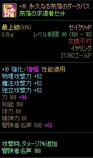 2021_08_22_05
