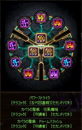 2021_08_23_04