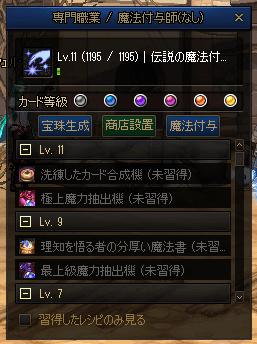 2021_08_30_09