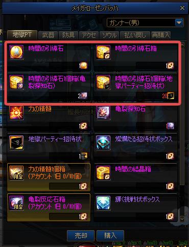 2021_09_08_04