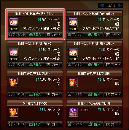 2021_09_08_07