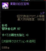 2021_09_19_26