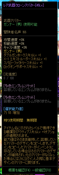 2021_10_06_02