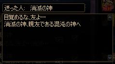 2021_10_06_06