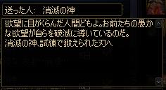 2021_10_06_07