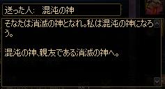 2021_10_06_08