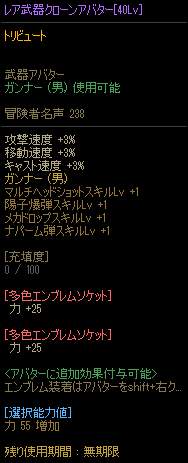 2021_10_08_03