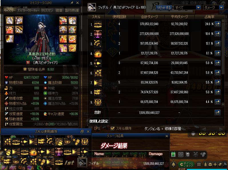 2021_10_09_03